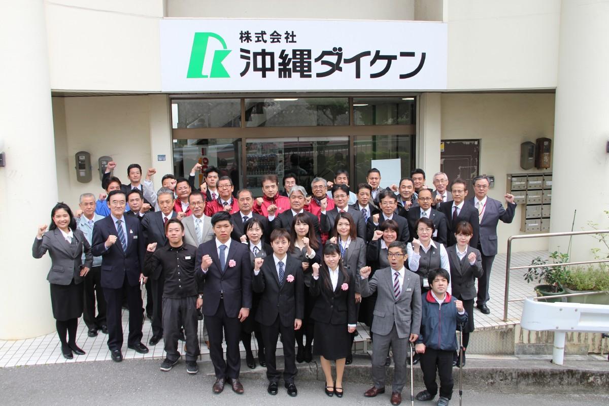 【事務職】~ビルメンテナンス業界のリーディングカンパニーを支える事務職♪♪~