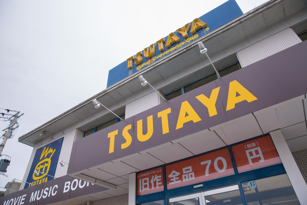 【伊祖店 スタッフ募集】TSUTAYAをMyスタイルにしよう!