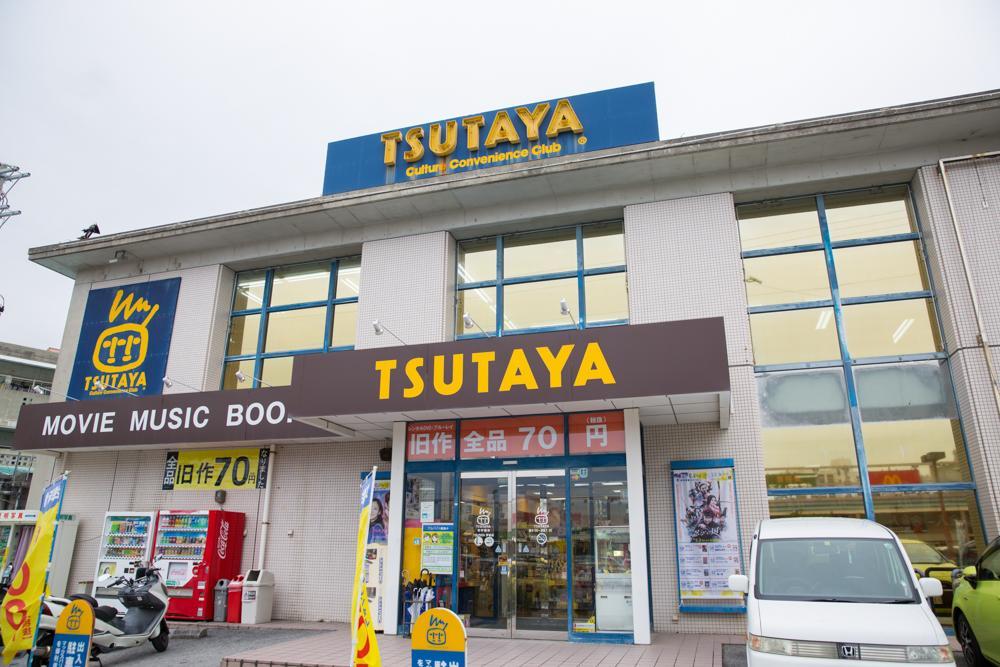 【伊祖店 店長候補】TSUTAYAをMyスタイルにしよう!