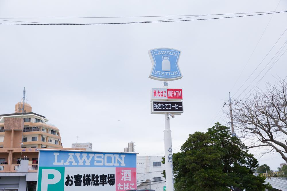 【陽明高校前店勤務 店長候補】心が楽しめと言っている!