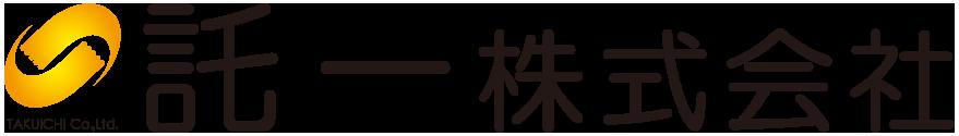 """☆北部エリア募集☆【託一の賃貸営業】~営業成績で高額インセンティブあり!!お客様の""""想い""""を「一番」に!!~"""