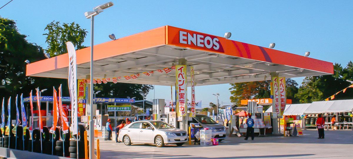 ★NEW:ガソリンスタンドスタッフ大募集★未経験者が大活躍!まずは元気な挨拶から♪♪