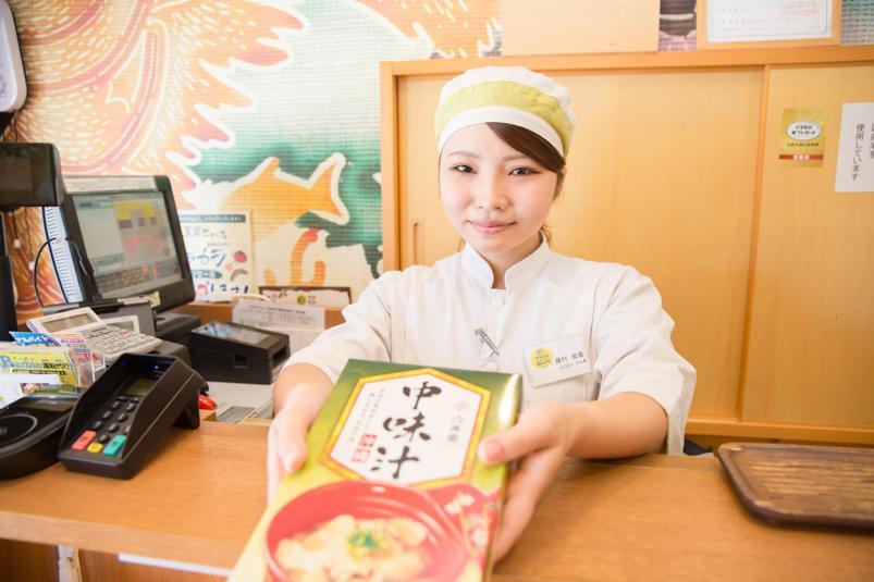 【パート/アルバイト募集】沖縄の島野菜たっぷり!「カラカラ パレット店」