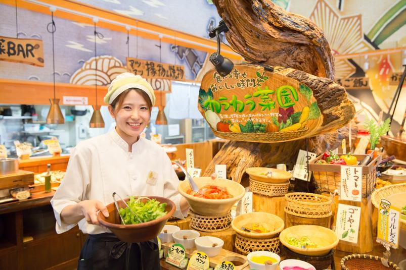 【店長候補/料理長候補】沖縄の島野菜たっぷり!「カラカラあしびなー店」