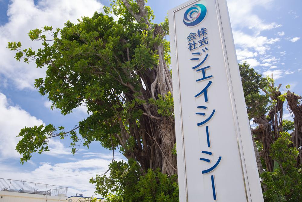 沖縄文化を伝播させる営業職~観光営業・企画開発~