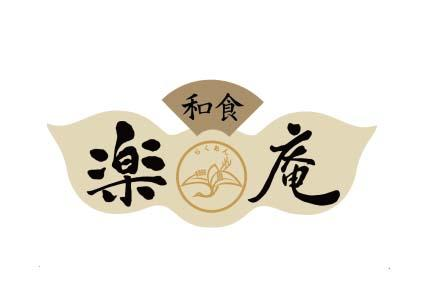 【staff募集】楽庵 イオン北谷店 <掛け持ちバイトOK!楽しく働くこう!>