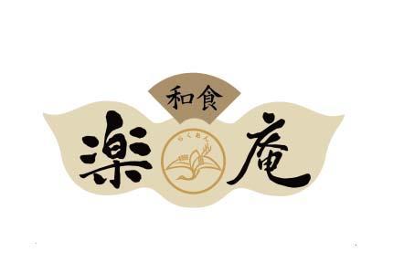 [社員] ホール/キッチン【楽庵 イオン具志川店】
