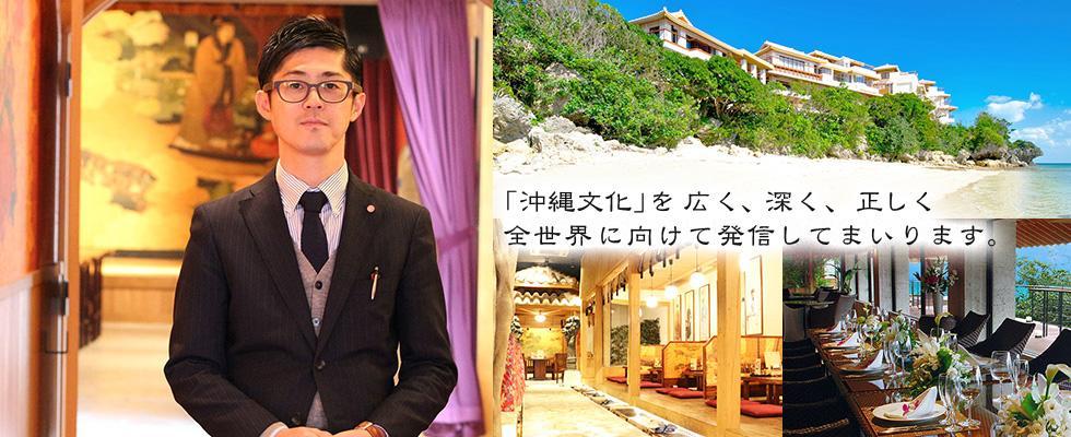 スーパーバイザー募集~飲食店・ホテル等の店舗管理業務~