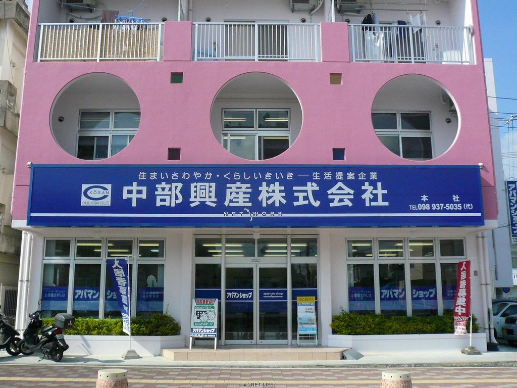 【沖縄市役所委託業務】市営住宅賃貸管理営業のお仕事!