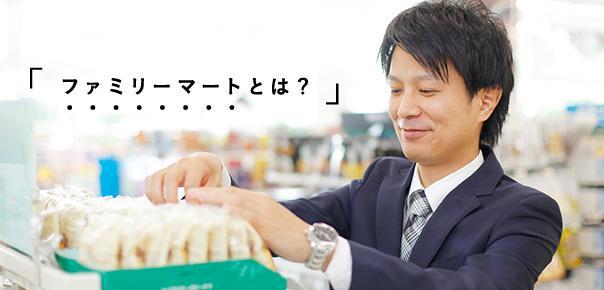 【契約社員(直営店店長候補)/港川小学校前店】~自分らしく。はたらく。~