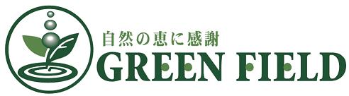 農業法人有限会社グリーンフィールド