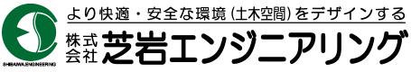☆新卒対象☆土木設計・測量・地質調査のプロを目指す!!