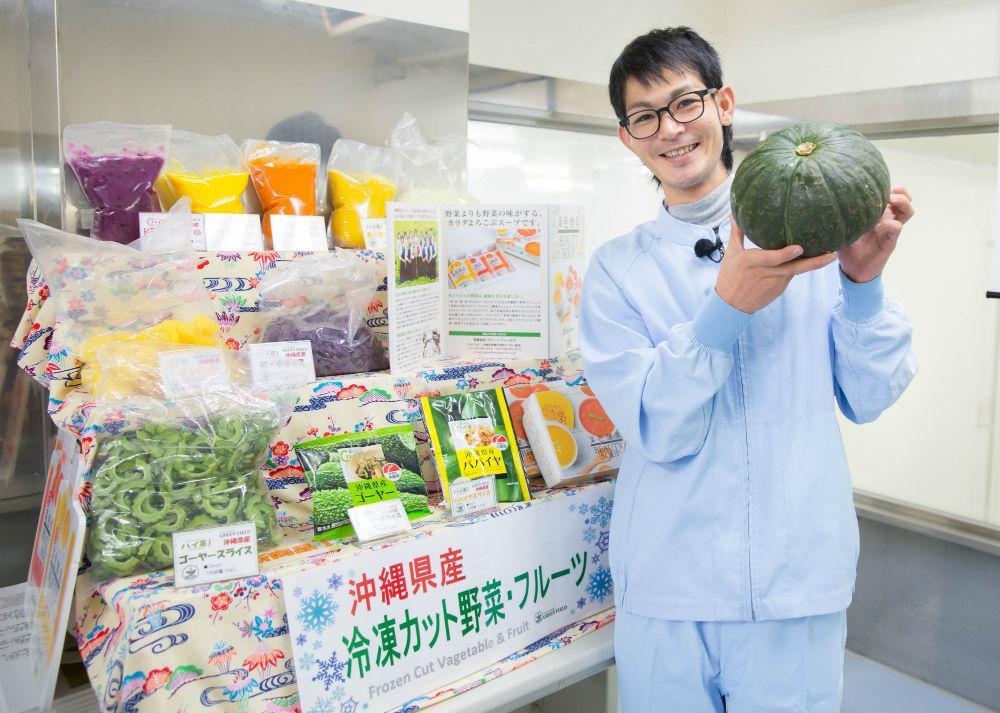 【野菜仕入れ管理スタッフ】~沖縄No1!!生産量、施設規模は県内最大級!!~