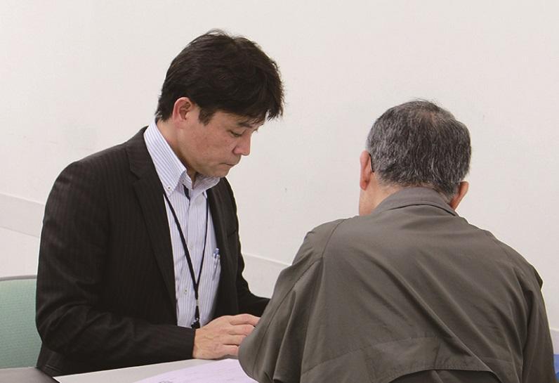 【コンサルティング】資産継承・資産活用等のコンサルティング