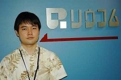 システムソリューション部 プログラマー