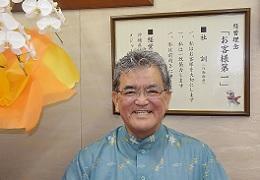 沖縄県情報産業界のメジャー企業を目指す!!