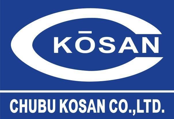 中部興産株式会社のロゴ