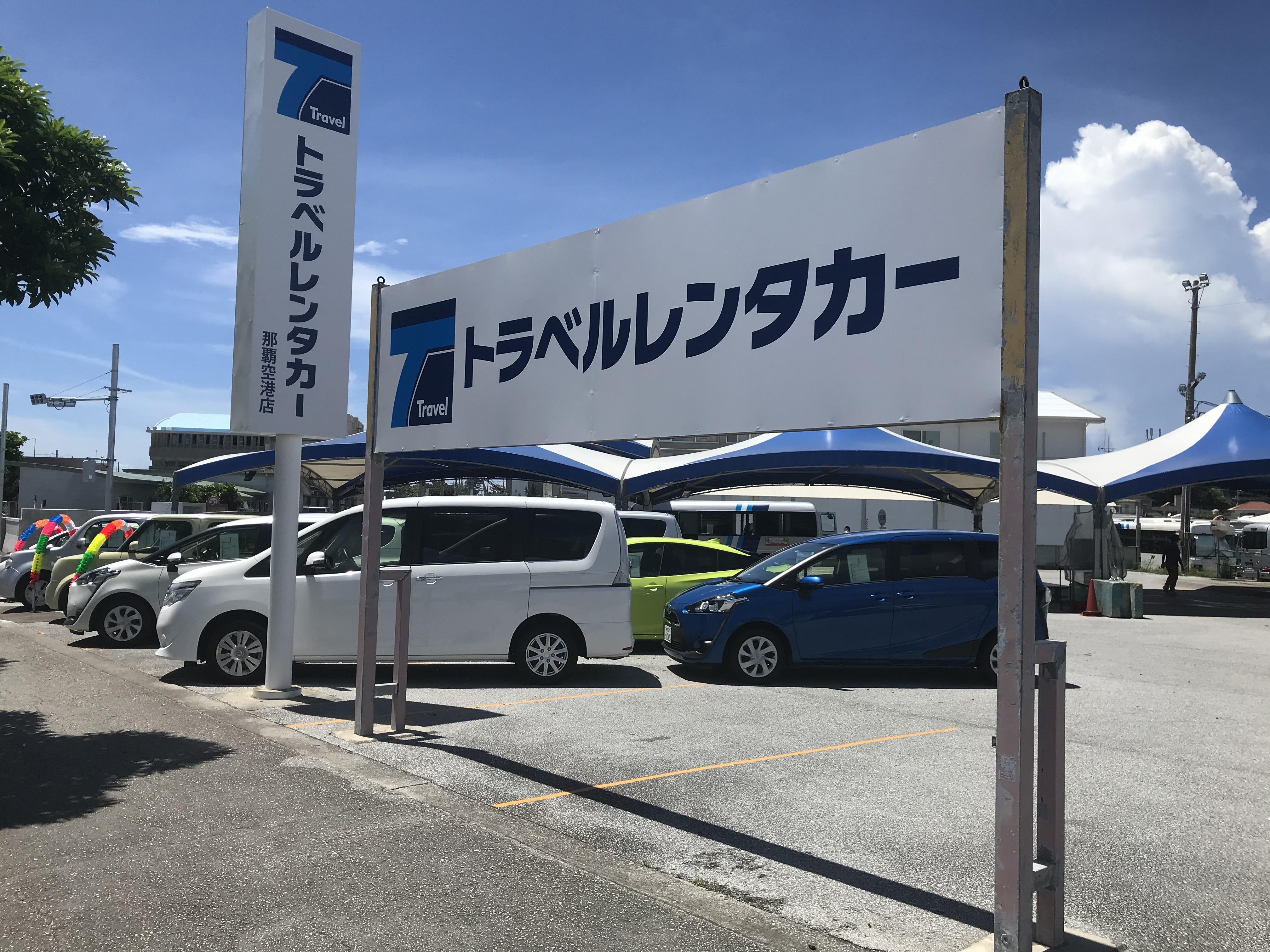 回送・洗車スタッフ募集★宮古島で働こう‼1ヶ月~2ヶ月短期&期間限定OK★