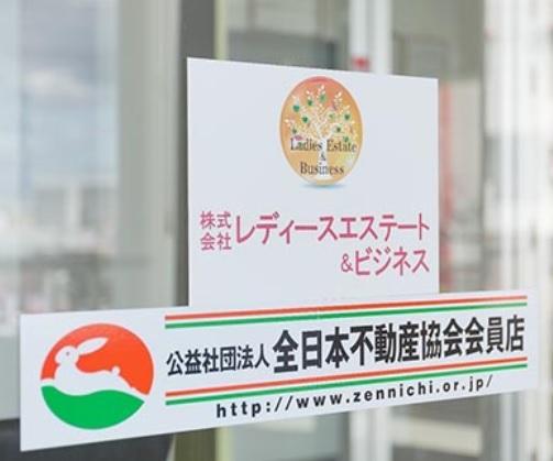 不動産事業部門営業職 ~沖縄の最前線で光るスキル~