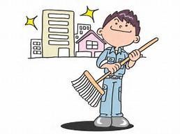 「天久の杜」清掃スタッフ~綺麗な場所は幸せを感じる~